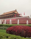 China Trip - Day 8 - The Forbidden City