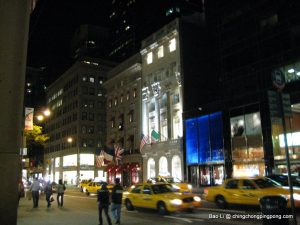 5th Ave?