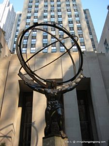 Atlas at 30 Rock